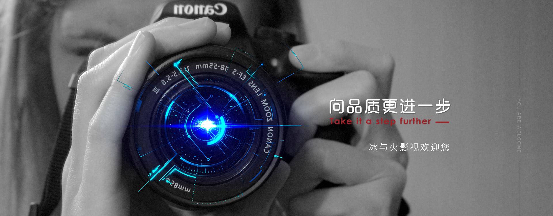 重庆广告片制作
